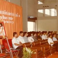 การปฐมนิเทศนักศึกษาใหม่ รุ่นที่ 21 ปีการศึกษา 2527