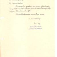 c2515-1.pdf