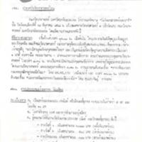 N26-08-04.pdf