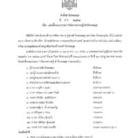 014.pdf