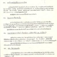 N28-09-16.pdf