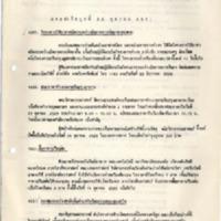 N29-10-22.pdf