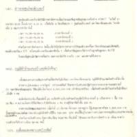 N30-04-16.pdf