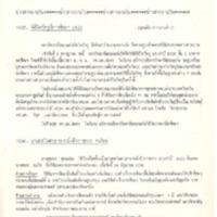 N30-07-02.pdf