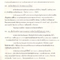 N33-10-18.pdf