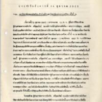 N29-10-14.pdf