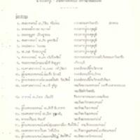 c2523_4.pdf