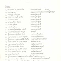 c2524_7.pdf
