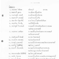d2530_18.pdf