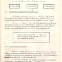 N30-03-02.pdf