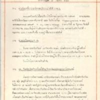 30เม.ย.23.pdf