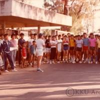 กีฬาวันสถาปนามหาวิทยาลัยขอนแก่นและงานเลี้ยงสังสรรค์ เนื่องในวันสถาปนาครบรอบ 20 ปีมหาวิทยาลัยขอนแก่น