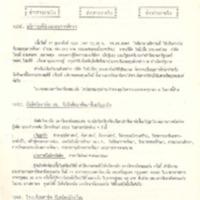 N30-02-20.pdf