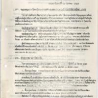 N29-03-28.pdf