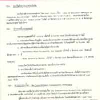 N28-08-19.pdf
