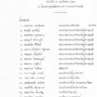 c_7 2529.pdf