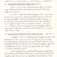 N33-01-15.pdf