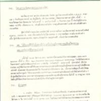 N28-08-05.pdf