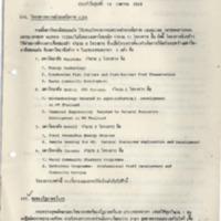 N29-04-18.pdf