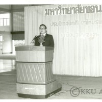 ปฐมนิเทศนักศึกษาใหม่ รุ่นที่ 19 ณ อาคารพลศึกษา <br /> โดยมีศ.นพ.กวี ทังสุบุตร เป็นประธาน
