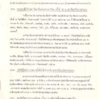 N33-10-30.pdf