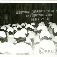 P257 2518.jpg