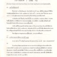 N33-01-04.pdf