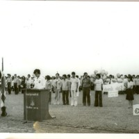 การแข่งขันกีฑาภายในมหาวิทยาลัยขอนแก่น ณ สนามสีฐาน