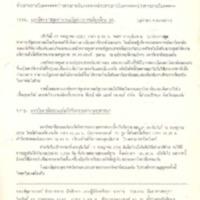 N30-07-07.pdf