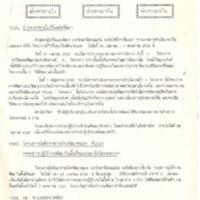 N30-04-28.pdf
