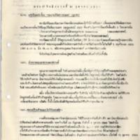 N29-10-21.pdf