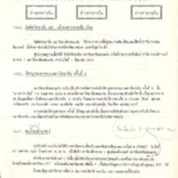 N30-04-14.pdf