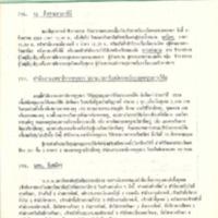 N28-08-06.pdf