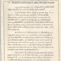 28 พ.ค.22.pdf