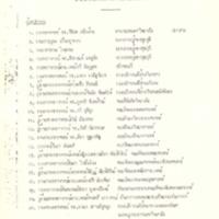 c2524_9.pdf
