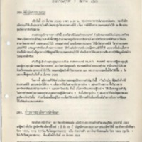 N29-03-07.pdf
