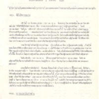 N30-08-03.pdf