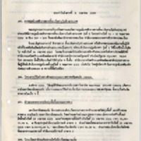 N29-04-08.pdf