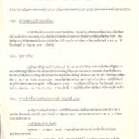 N30-06-23.pdf