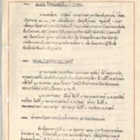 15 พ.ค.22.pdf