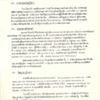 N28-04-24.pdf