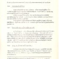 N30-06-02.pdf