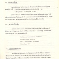 N28-04-17.pdf