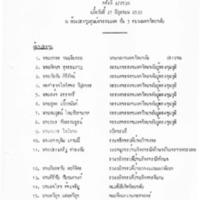 c_4 2530.pdf