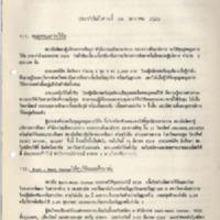N29-01-28.pdf
