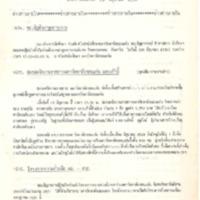 N30-06-29.pdf