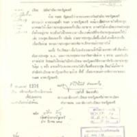 c2514-2.pdf
