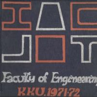 Faculty of Engineering KKU 1971-1972