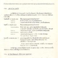 N30-07-09.pdf