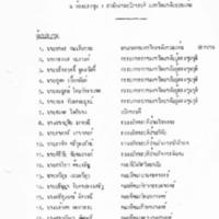 c_3 2531.pdf